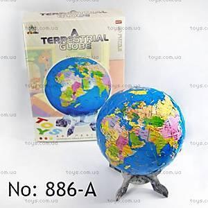 3D пазлы «Глобус», 886-А/785/786