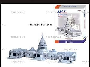 3D пазлы «Капитолий», 2804F