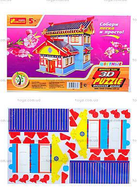 3D пазлы «Японский домик», 8046