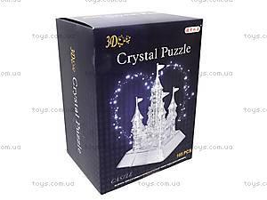 3D пазлы-кристалл «Замок», 9020