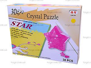 3D пазлы «Кристальная звезда», 9007, отзывы