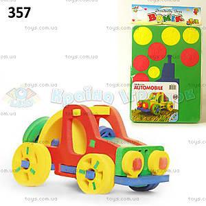 3D пазлы «Машинка», 357