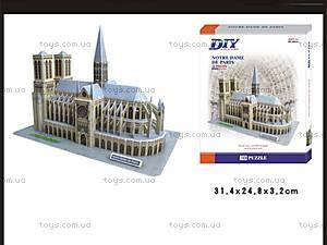 3D пазлы «Нотр-Дам де Пари», 2804E