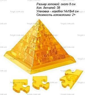 3D пазлы «Пирамида», 9005, купить