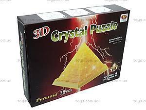 3D пазлы «Пирамида», 9005