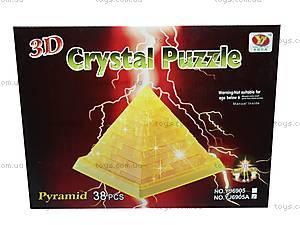 3D пазлы «Пирамида», 9005, отзывы