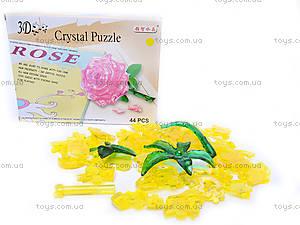 3D пазлы «Роза», 9001, отзывы