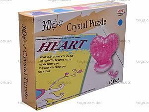 3D пазлы «Сердце», 9002