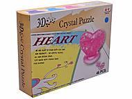 3D пазлы «Сердце», 9002, отзывы