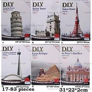 3D-пазлы «Шедевры архитектуры», 2801JKLMQS