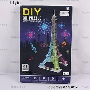 3D пазлы светящиеся «Эйфелева башня», A113-3