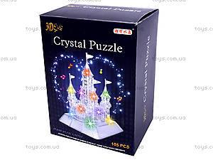 3D пазлы «Замок», с подсветкой, 9020A, купить