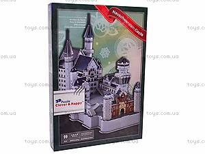 3D паззл «Нойшванштайнский замок», Z-B031, купить