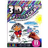 "3D раскраска ""Даша-путешественница"", 1004"