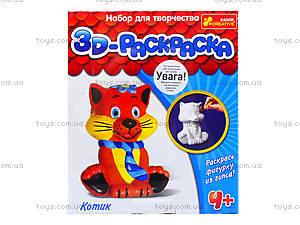 3D раскраска «Котик», 3044-6, цена