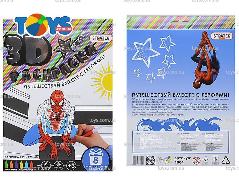 Детская 3D - раскраска «Человек-паук» - Различные наборы ...