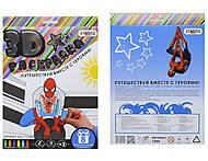 Детская 3D - раскраска «Человек-паук», 1004, отзывы