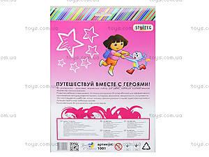 Детская 3D раскраска «Дора», 1001, купить