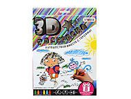 Детская 3D раскраска «Дора», 1001, фото