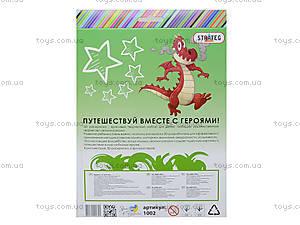 Детская 3D - раскраска «Динозаврики», 1002, фото