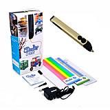 3D-ручка 3Doodler Create «ЗОЛОТАЯ» , 3DOOD-CRE-BUTTER-EU