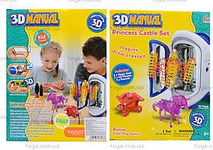 3D ручка с набором 3D Maker, LM111-2C