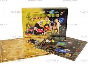 Игровой комплект «4 приключенческие игры», 8017