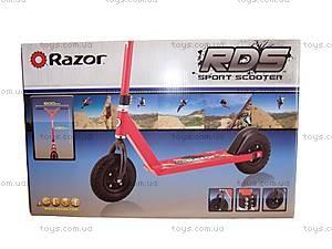 Самокат Razor Dirt Scoot RDS, красный, R13073458, цена