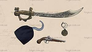 Пиратский набор Gonher, 441/0, купить