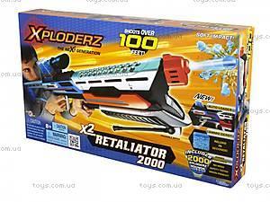 Игровой набор Xploderz X2 Retaliator 2000, 46010