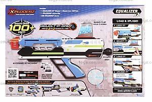 Бластер Xploderz X3 Equalizer, 46040