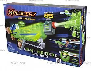 Игровой набор Xploderz NF SuperGen 1000, 46520