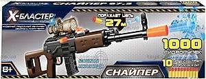 Игровой набор «Х-Бластер Снайпер», XH-038A, купить