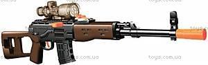Игровой набор «Х-Бластер Снайпер», XH-038A