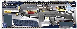 Игровой набор «Х-Бластер Сталкер Элит», XH-033, купить