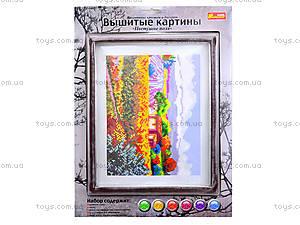 Набор для детей «Вышитые картины. Цветущие поля», 4919, купить