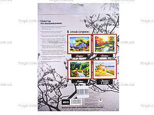Набор для детей «Вышитые картины. Цветущие поля», 4919, фото