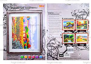 Набор для детей «Вышитые картины. Цветущие поля», 4919