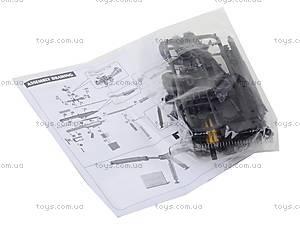 4D-конструктор «Оружие», MM0596-2, фото