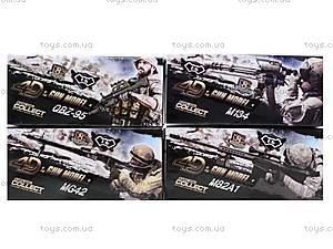 4D-конструктор «Оружие», MM0596-2, игрушки