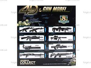 4D-конструктор «Оружие», MM0596-2, детские игрушки