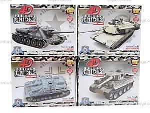 4D-конструктор «Танк», MM0597, игрушки
