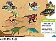 4D пазлы «Динозавр», 6466, купить