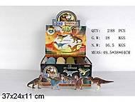 4D пазлы «Динозавр» в яйце, A10-4, купить