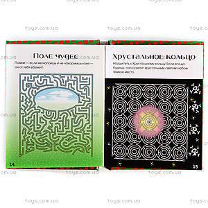 Набор «5 головоломок и 26,5 головоломных задач», , отзывы