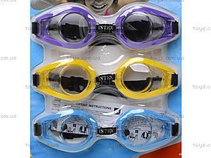 Очки для плавания Intex, 55612, купить