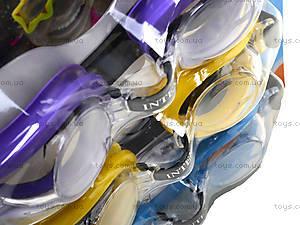 Очки для плавания Intex, 55612, фото