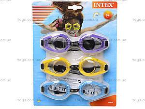 Очки для плавания Intex, 55612, отзывы