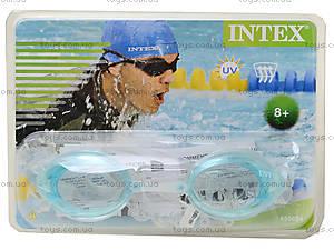 Спортивные очки для плавания с UV-защитой, 55684, отзывы