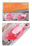 Спортивные очки для плавания с UV-защитой, 55684, купить
